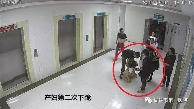 产妇跳楼事件监控视频首曝光:疼痛难忍两次下跪