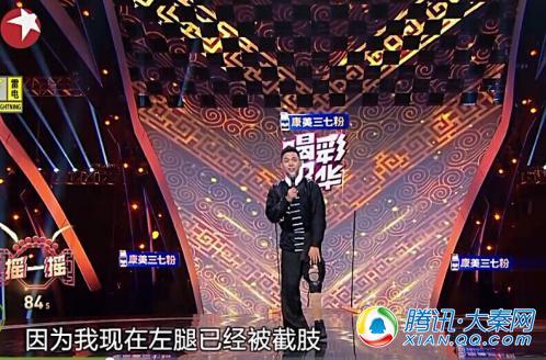 腾讯会客厅——独腿英雄马龙:如果有来生 我还会做一名武生演员