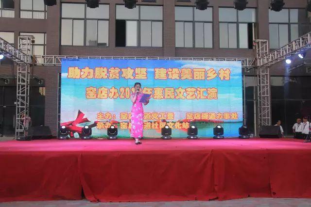 """秦汉新城文化扶贫扶起群众""""精气神"""""""