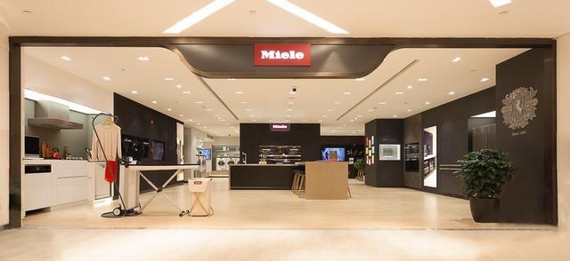 德国美诺Miele西安SKP专卖店盛大开幕