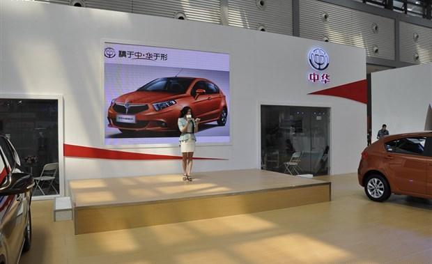 华晨中华惠动西北 震撼2014中国西安车展