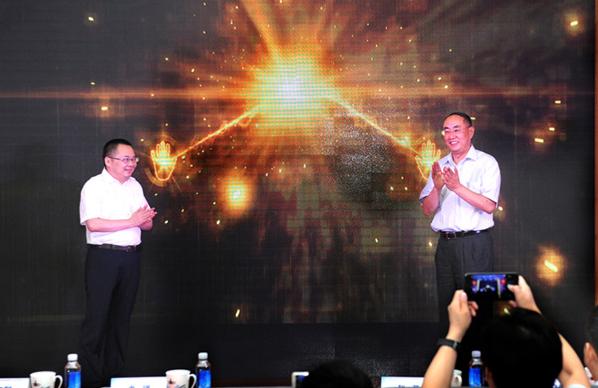 陕西省文物局与陕西移动合作签约暨首届动漫游戏大赛启动仪式举行