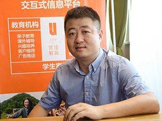 U+创始人:郝德峰