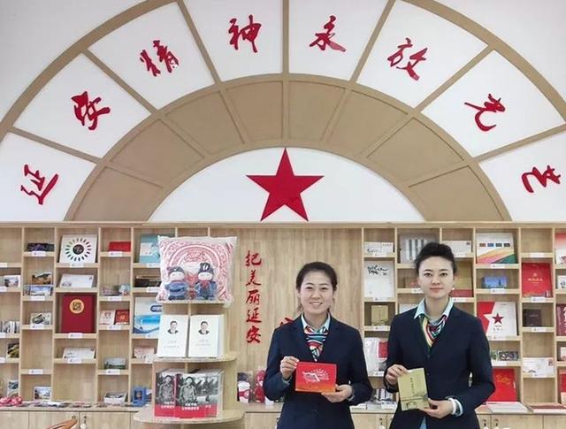 延安枣园邮局助力红色旅游 纪念邮戳获点赞