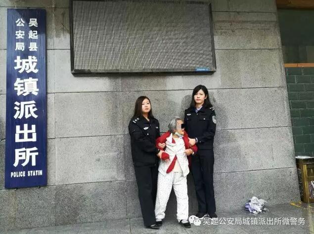 吴起妇女不听劝多次大闹银行 影响恶劣终被拘