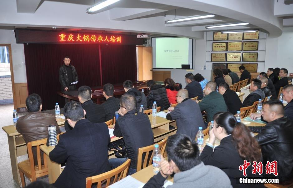 2015年春季正式开学.图为重庆火锅学院第一堂理论培训课现