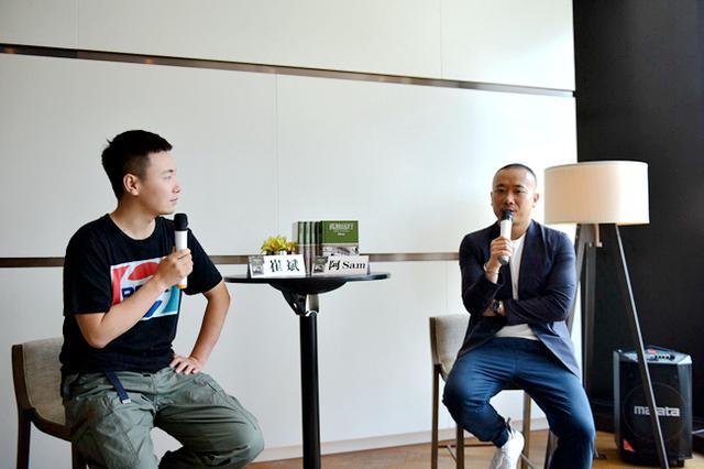 畅销书作家阿Sam《孤独远行》新书分享会在西安举行