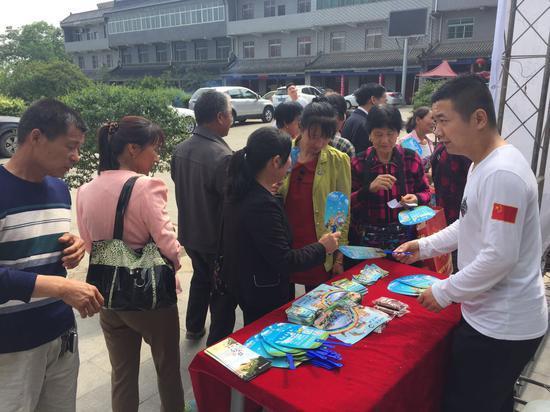"""""""中国旅游日""""西安旅游集团举办五大景区""""幸福惠民""""公益活动"""