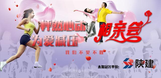 北京 交友俱乐部