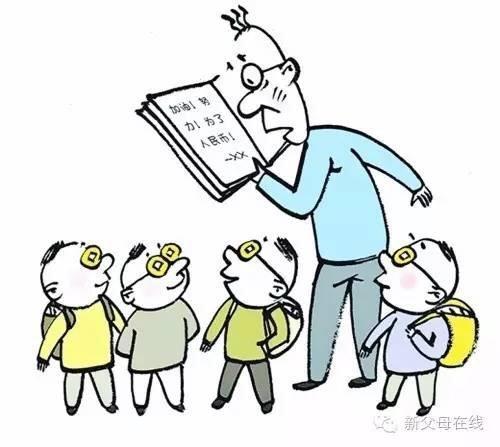 不要把塑造孩子的价值观看成一件多么难的事