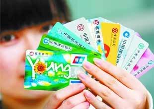 银行信用卡积分实用性大比拼