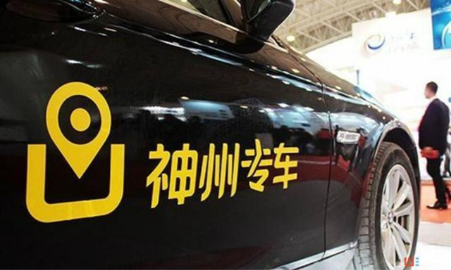 `专访神州专车陆正耀:如何开启与滴滴的终极对决?