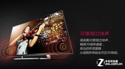 顶级工业设计 LG新品60吋智能电视上市