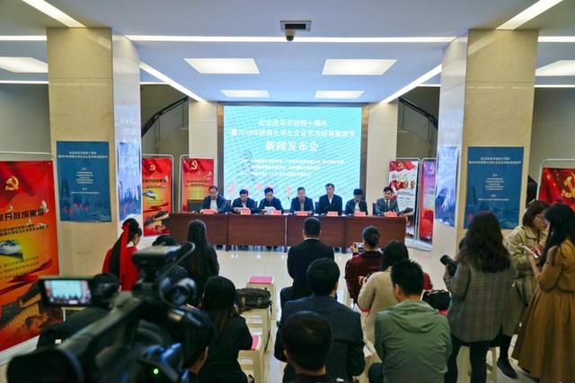 精彩赛事吸睛 陕西将举办大学生文化艺术体育旅游节
