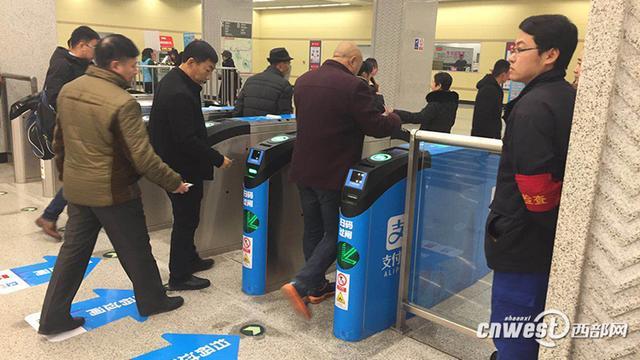 34万人注册西安地铁乘车码 方便游客体现包容度