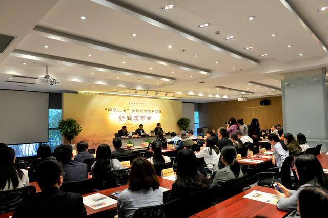 黄帝陵国家文化公园中华儿女影像资料征集启动