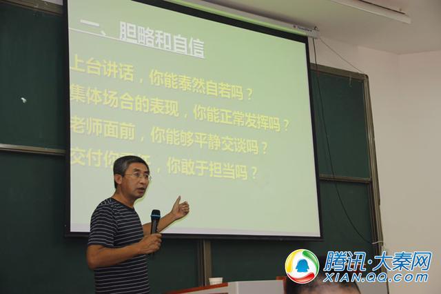 心理咨询师周维林:一位真正的灵魂工作者