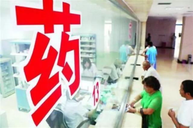 陕西:医疗机构使用的药品应由专门部门统一采购