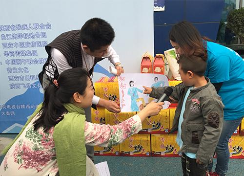 陕西省开启关爱孤独症儿童主题宣传活动