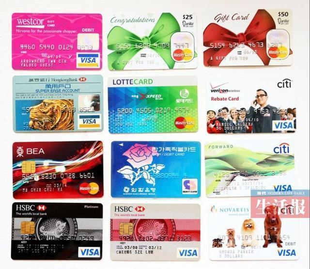 银行卡怎么收藏有价值 男子17年收藏3万张卡