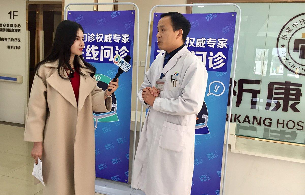 第105期:肾内科专家详解慢性疾病