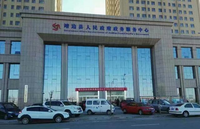 靖边县政务服务中心今起搬迁至西新区惠民苑