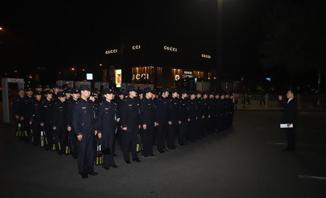 西安市保安总公司倾力护航西安马拉松