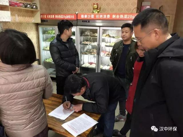 勉县对14家餐饮油烟污染源进行专项整治
