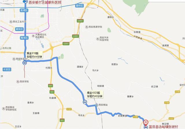 蓝田73岁老人背干粮步行45公里赴西安求医