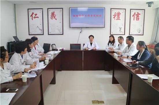 以规范培训促医教进步 建培训基地谋医院发展