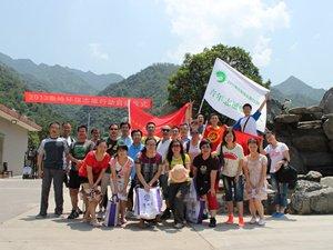 西安监测台学雷锋志愿服务队参加环保志愿活动