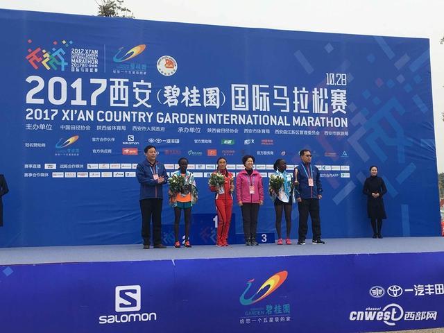 西安国际马拉松全程马拉松项目女子组成绩出炉