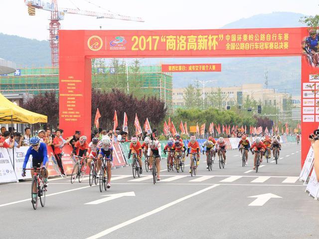 2017中国环秦赛成年女子组个人赛 刘子新夺冠