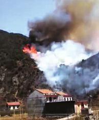 72岁老人烧草引燃山林 商洛蓝田近千人次救援