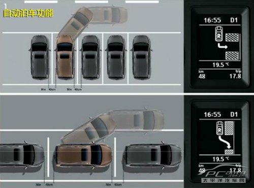 马自达6cd机接线图详细
