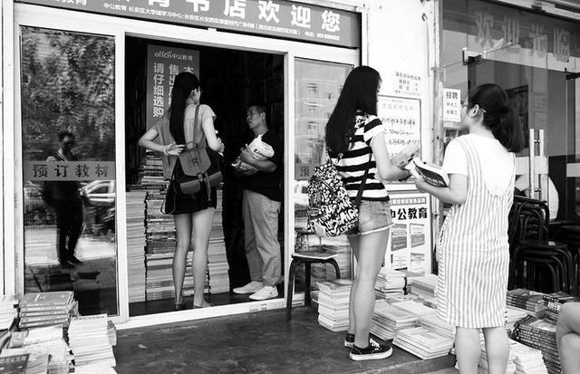 探访西安长安区考研村:生活成本低干扰少