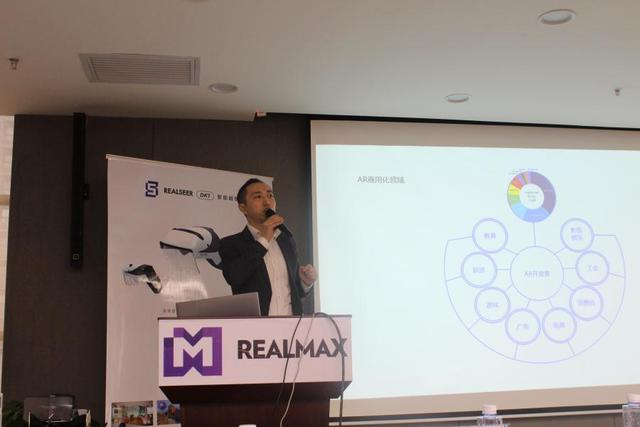 RealSeer全球开发者大赛西安站在曲江拉开帷幕