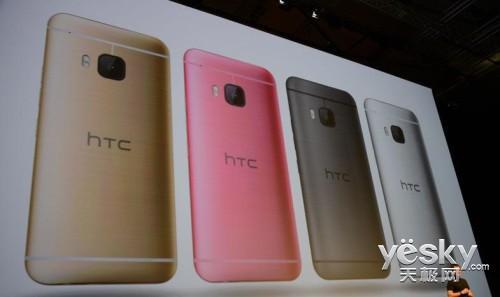 2011nm9�-�8^XjΊ8^i ޘX�_htc one m9手机和智能手环htc grip相继发布