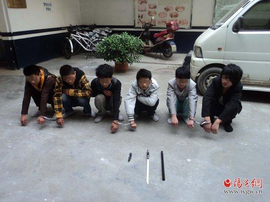 6名90后少年辍学结伴计划抢劫 遇盘查时被抓