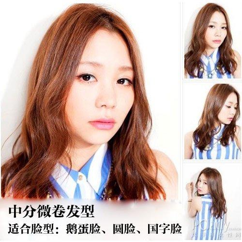 中分微卷发型适合脸型:鹅蛋脸、圆脸、国字脸红棕色染发加上中分图片