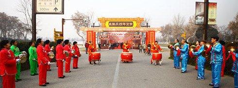 非物质文化遗产表演《传承中华情》