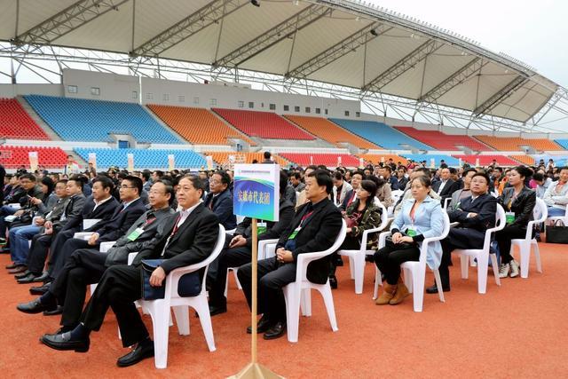 第四届陕南绿色循环经济项目合作交流活动举行