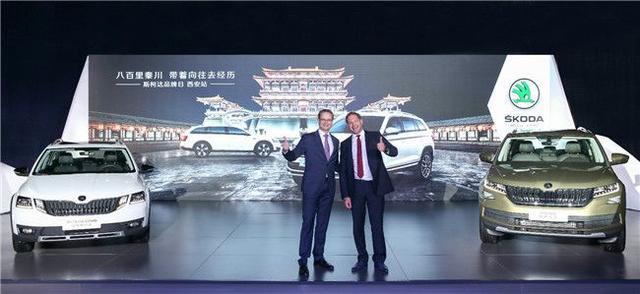 斯柯达品牌日西安举行 明锐旅行车闪耀登场