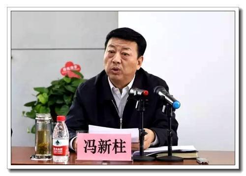 陕西省副省长冯新柱涉嫌严重违纪 接受组织审查