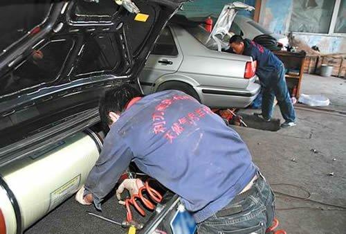 汽车油改气不能光看价格