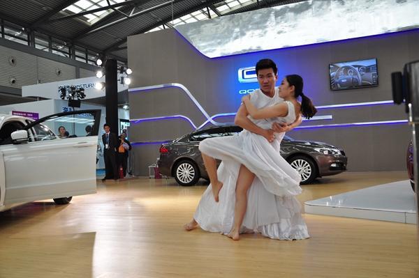 观致3五门版亮相2014西安五一国际车展
