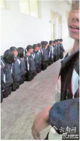 传中学生集体下跪 调查:游戏输家自愿受惩罚