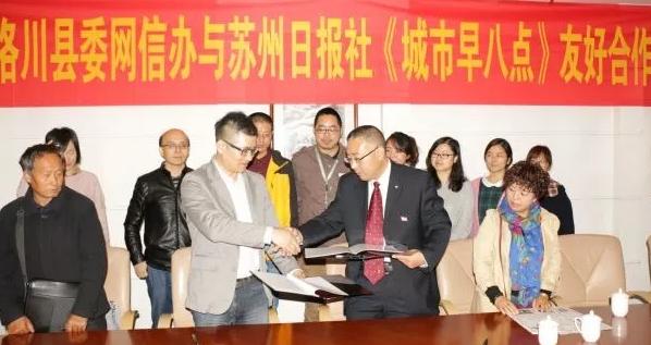 洛川县委网信办牵线搭桥 8千吨苹果订单落户农
