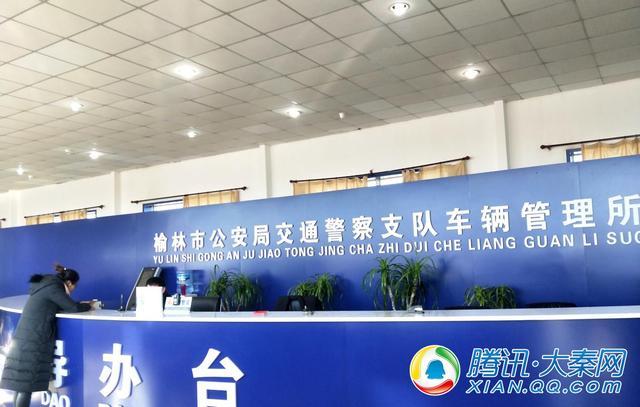 榆林市新能源汽车专用号牌今日启用 属陕西首家