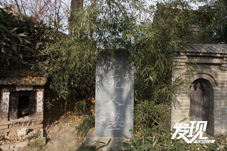 户县小镇里的金庸神雕侠侣 你不知道的活死人墓